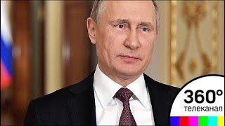За Путина проголосовали 76% россиян