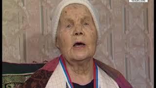 Жительница Чебоксар Антонина Кудрявцева отметила вековой юбилей