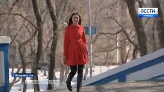 Во Владивостоке стартовала выставка-ярмарка демисезонной одежды из города Владимир