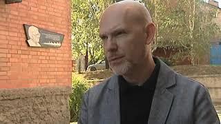 В Таганроге открыли мемориальную доску имени Сергея Шило