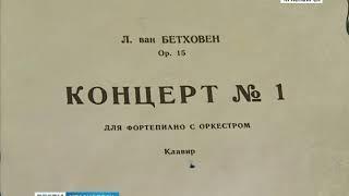 Преподаватель Красноярской академии искусств Владимир Потапов выступил в Санкт-Петербурге