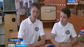 Новосибирские школьники стали призерами международных соревнований «Солнечная регата-2018»