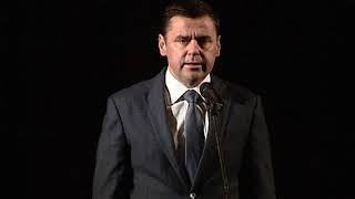 В Ярославле стартовал V Международный музыкальный «Коган-фестиваль»