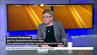 Вести. Интервью - Евгения Яковлева