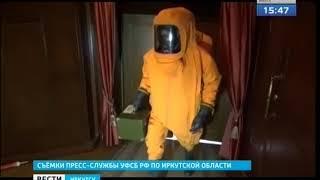 В иркутском музтеатре прошли антитеррористические учения