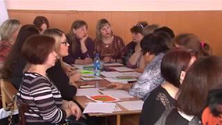 Форум педагогов России