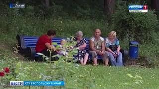 Открытие курортного сезона обойдется Ставрополью почти в 14 миллионов