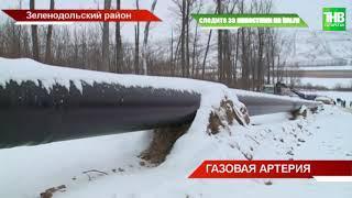 Новый газопровод до населённого пункта Елизаветино | ТНВ