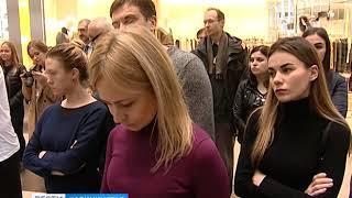 В Калининградской области подвели итоги всероссийской акции под названием «Тест на ВИЧ»