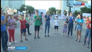 В Элисте пройдет фестиваль «Калмыкия - территория добра»
