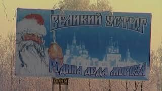 Великий Устюг – один из самых популярных малых городов для отдыха на Масленицу