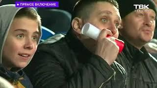"""Прямое включение с матча """"Енисей"""" - """"Локомотив"""""""