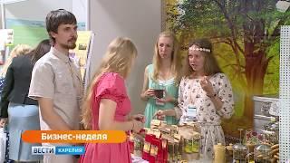 Анонс Бизнес неделя в Петрозаводске