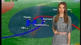 Прогноз погоды от Елены Екимовой на 20,21,22 мая