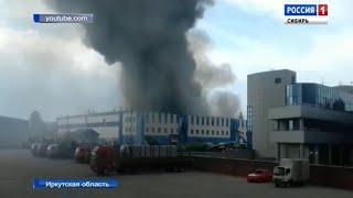 Причины крупного пожара на авиазаводе выясняют в Иркутске