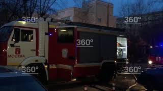 В многоэтажке в Москве произошел пожар