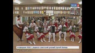 Чувашский ансамбль «Эревет» с большим успехом выступил в Государственном Кремлевском дворце