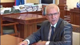 Рабочая встреча В.Волкова с председателем Верховного суда Мордовии Сергеем Штановым.