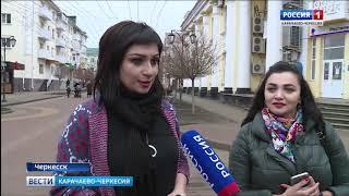 Вести в субботу. Карачаево-Черкесия