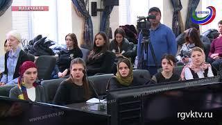 В ДГУ прошла встреча работников прокуратуры со студентами