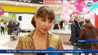 Артисты пригласили горожан на фестиваль «Тюменская весна»