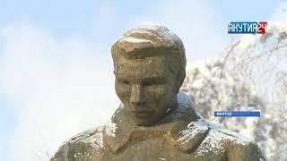 Якутяне почтили память воинам, павшим в сражениях на Ильмене