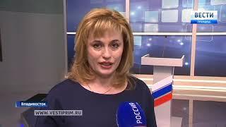Лучшая летчица в мире посетила Владивосток
