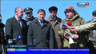 В Торбеевском районе проверили готовность техники и людей к борьбе с лесными пожарами