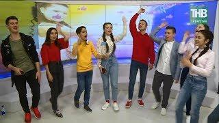 От детей и для детей: ШАЯН ТВ начал своё вещание | ТНВ