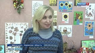 Депутаты утвердили границы Пермского края