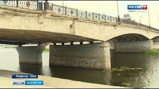 В Йошкар-Оле реконструируют старую часть Центрального автомобильного моста