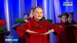 Прямое включение: в Барнауле проходит хореографический конкурс «Алтайские россыпи»