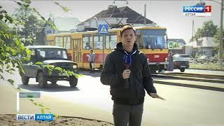 В Барнауле завершился капитальный ремонт на улицеАнтона Петрова