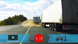 Новая подборка аварий, ДТП, происшествий на дороге, сентябрь 2018 #41