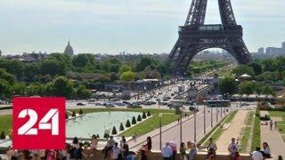 Во Франции хотят отказать в аккредитации телеканалу Russia today - Россия 24