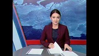 Вести Адыгея - 15.10.2018