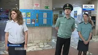 Во Владивостоке по решению суда закрыт спорткомплекс «Восход»