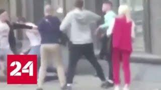 Драка в центре Москвы закончилась гибелью человека - Россия 24