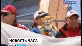Братчанин Александр Зубков опять может лишиться звания олимпийского чемпиона