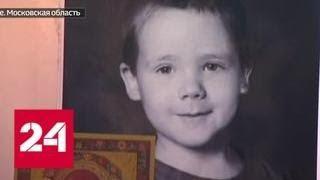 Отец погибшего в Балашихе мальчика и виновница ДТП снова встретились в суде - Россия 24