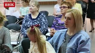 Стихи Пушкина - Вячеслав Попов