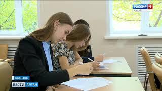 В Барнауле и Новоалтайске более 300 человек написали краеведческий диктант