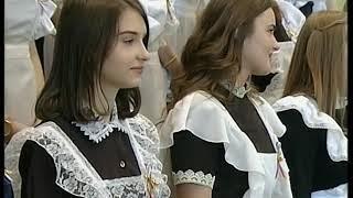 РОССИЯ 25 май 2018 Пт 17 40