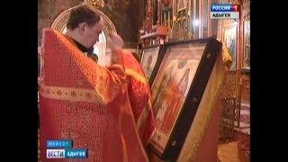 В Адыгею прибыла икона с мощами Преподобномученицы Елизаветы и инокини Варвары