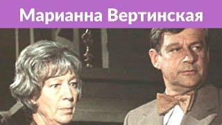 Марианна Вертинская: «Георгий Рербрег спаивал меня и грозился убить»