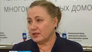 Федеральный чиновник раскритиковал работу красноярского фонда капитального ремонта