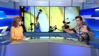 Интервью. Максим Покровский