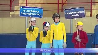 """В Саранске прошли соревнования по шорт-треку """"Сочинский Олимп"""""""