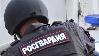 Сотрудники Росгвардии задержали 3 граждан, находящихся в федеральном розыске