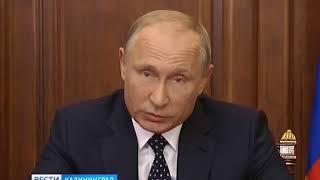 Путин объяснил россиянам необходимость изменений в пенсионной системе